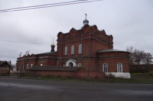 ильинский храм Дегтяное